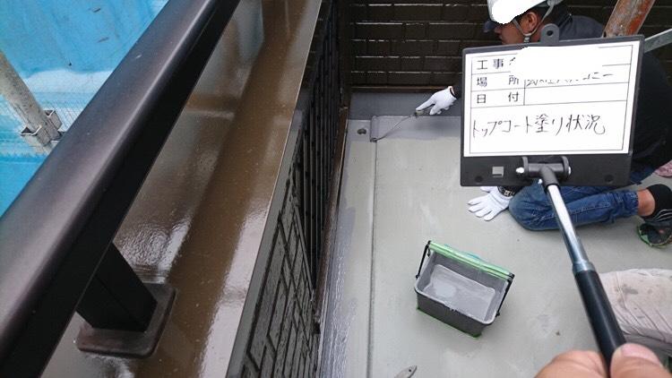 ベランダ防水、トップコート塗装