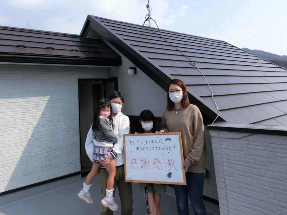 外壁屋根塗装後にご主人様ご家族と記念撮影をしました。