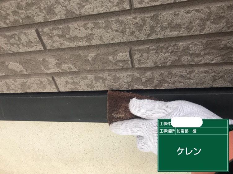 外壁塗装屋根塗装の前にケレン作業を丁寧に致します。