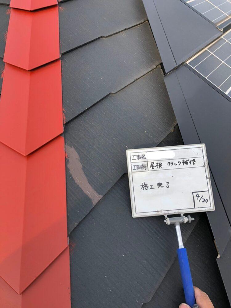 屋根は塗装前に補修をしています。
